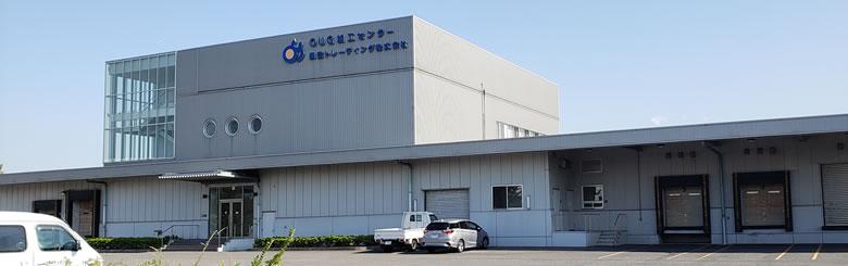 工場の概要 - 食品加工の関空トレーディング株式会社